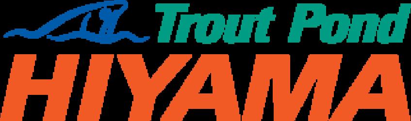 トラウトポンド火山